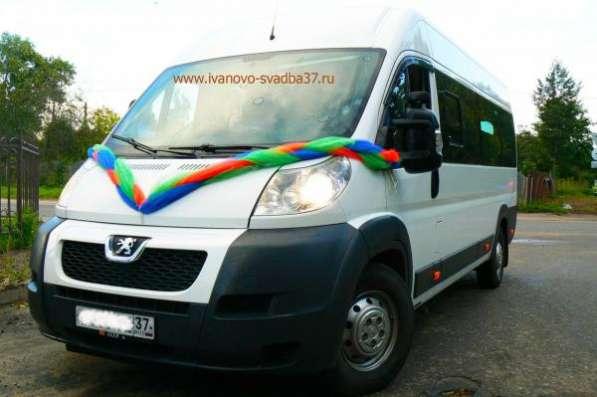 Свадебный автобус для гостей. в Иванове фото 5