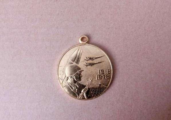 Медаль 60 лет ВС СССР