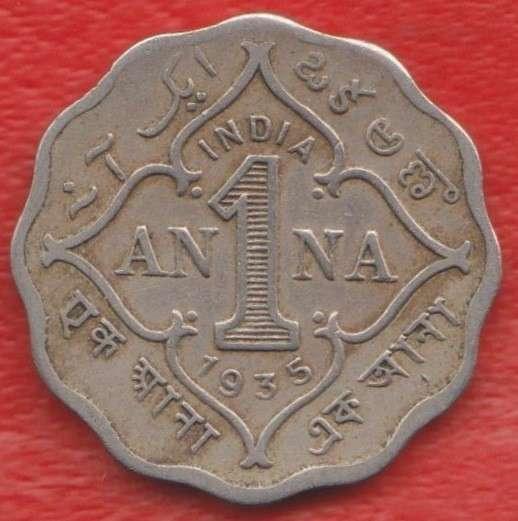 Индия Британская 1 анна 1935 г