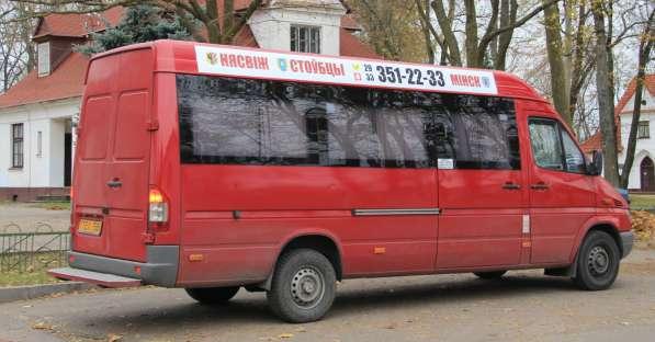 Из Минска в Несвиж на маршрутке - ежедневные рейсы