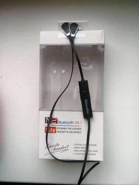 Bluedio N2 Bluetooth стерео гарнитура наушники