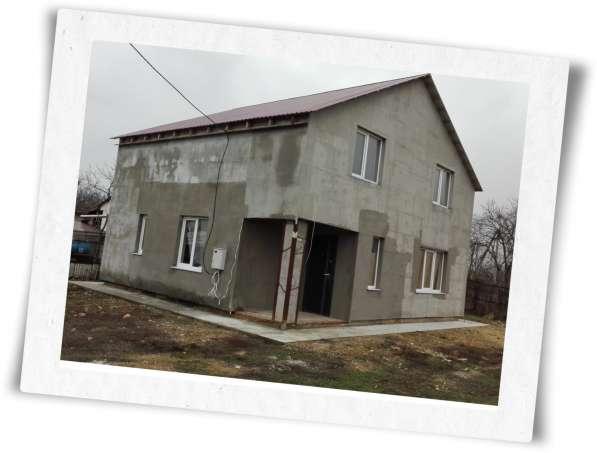 Срочно продается ДОМ в Симферополе
