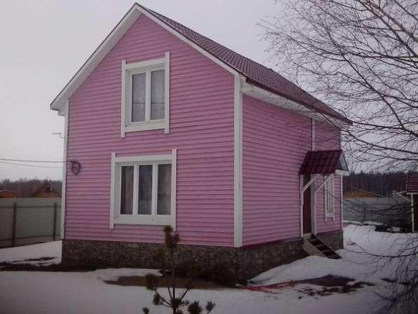 Дом 84кв. м. 7 соток