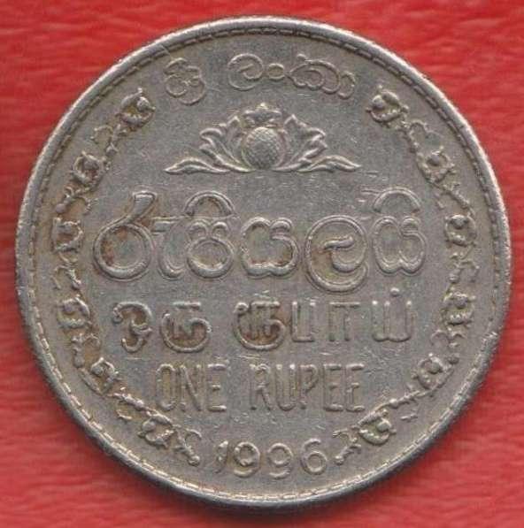 Шри-Ланка 1 рупия 1996 г.
