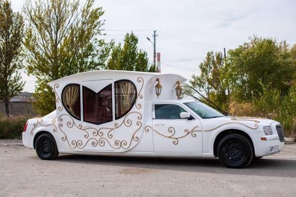 Эксклюзивный лимузин Карета в Караганде свадьба, девичник