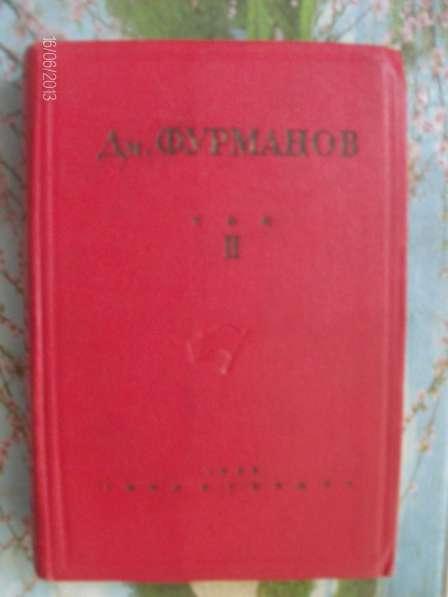 Книги журналы в Москве фото 11