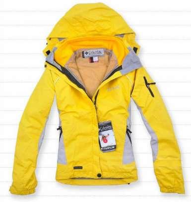 Женские мембранные куртки Columbia Titanium еврозима