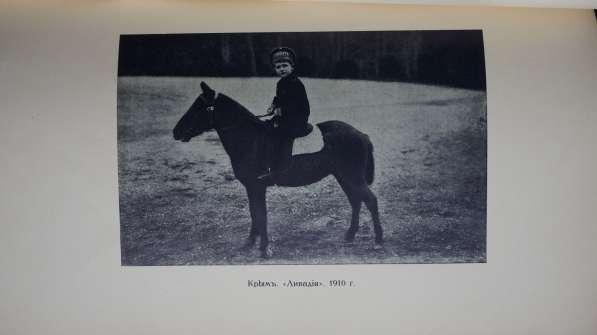 Редчайшее издание к 300-летию Дома Романовых: СПб., 1913 год в Санкт-Петербурге фото 10