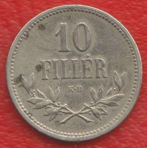 Австро-Венгерская империя Венгрия 10 филлеров 1915 г.