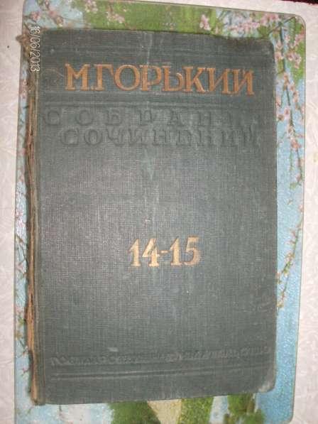Книги журналы в Москве фото 15