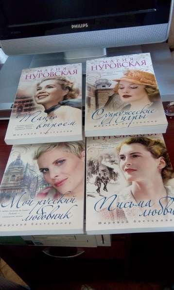 Комплекты книг, новые
