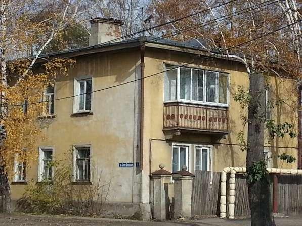 Продаю 3-х комнатную квартиру в Томске фото 4