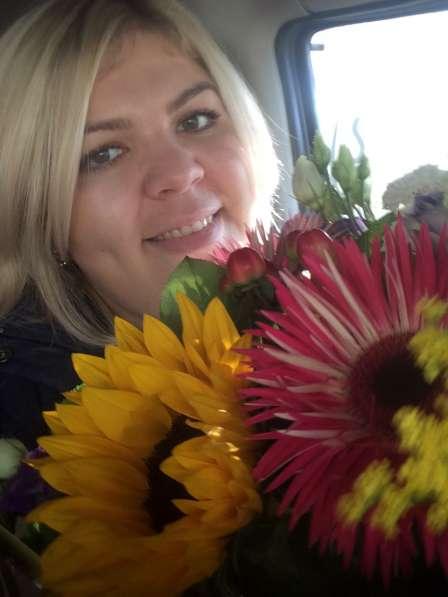 Светлана, 29 лет, хочет пообщаться