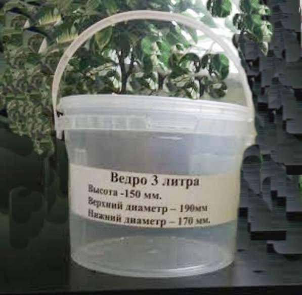 Ведро 3 литра пищевое с герметической крышкой