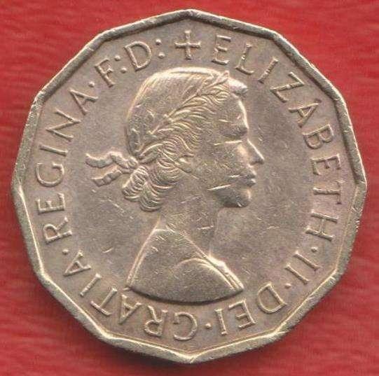 Великобритания Англия 3 пенни 1966 г. Елизавета II в Орле