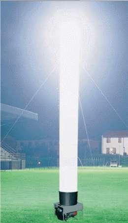 АОУ Световая башня СВЕБ EL(5)1000S