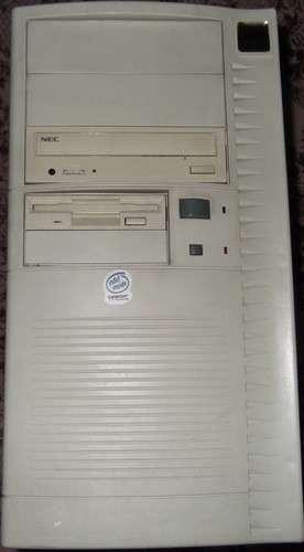 Компьютеры по доступной цене