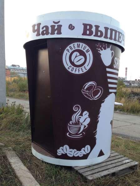 Киоск КОФЕ в виде стаканчика в Екатеринбурге
