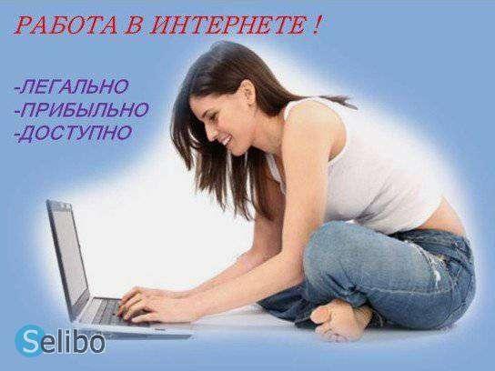 Удаленный менеджер по работе с клиентами в интернет-магазине