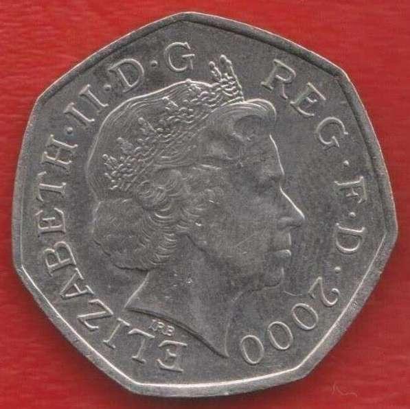Великобритания Англия 50 пенни 2000 г. 150 лет Библиотека в Орле