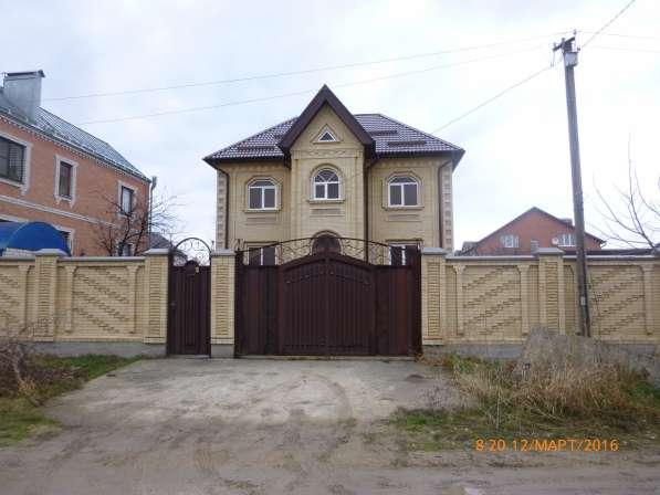 Дом новый. делался для себя