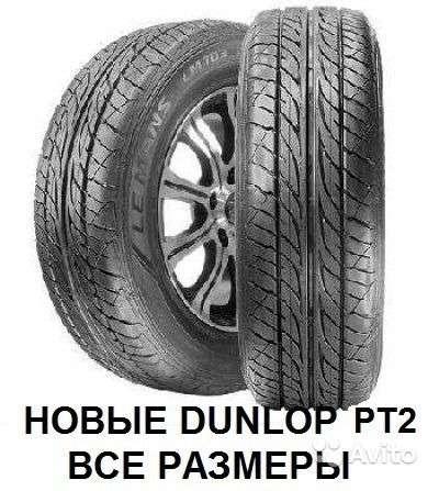Новые Dunlop 235/65 R17 Grandtrek PT2