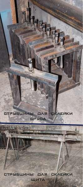 • Продаются б/у струбцины для склейки бруса