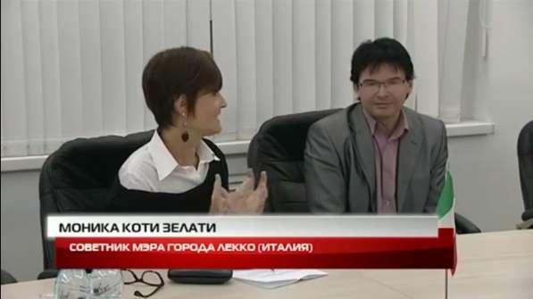 Услуги переводчика итальянского языка в Москве фото 11