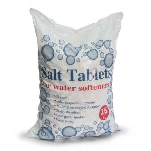 Продажа таблетированной соли и марганцовки в Москве