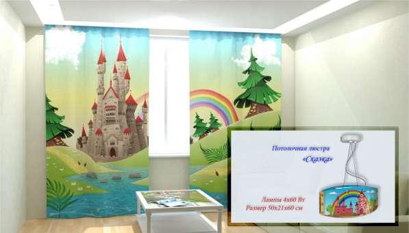 Детская люстра с изображением замка в Ростове-на-Дону