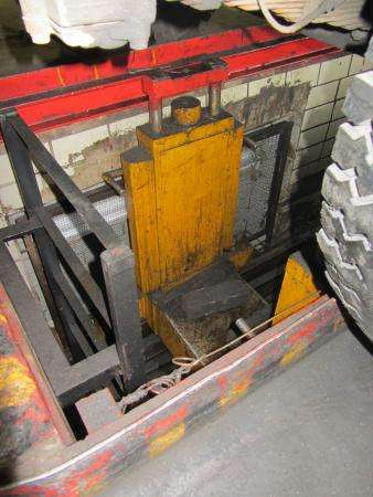 Подъемник канавный П-263 электромеханический б/у