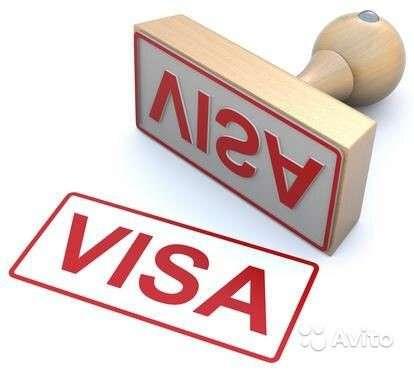 Оформление виз в Шенген, Китай, США, Великобританию