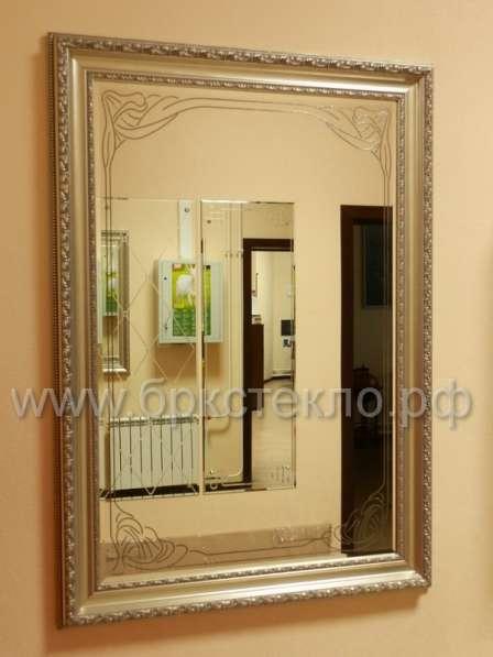 Зеркало в багете (в раме)