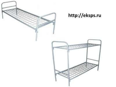 Кровать металлическая одноярусная(эконом