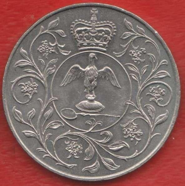Великобритания Англия 25 пенсов 1977 г. коронация Елизавета в Орле
