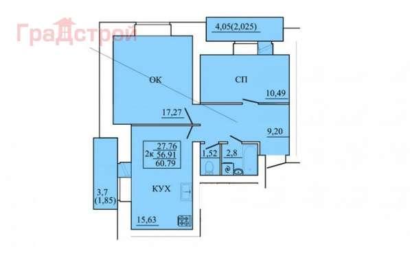 Продам двухкомнатную квартиру в Вологда.Жилая площадь 60,79 кв.м.Этаж 4.Дом кирпичный.