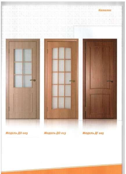 Производитель продаёт и устанавливает ламинированные двери