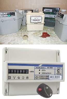 Счетчики газовые, счетчики электроэнергии с доставкой по Казани