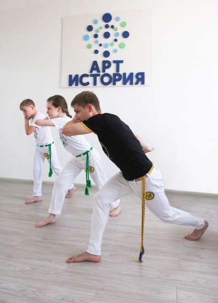 Набор в группы занятий КАПОЭЙРА для взрослых и детей