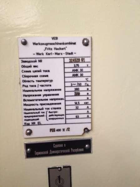 Вертикально-фрезерный станок FSS 400 V/2 в Нижнем Новгороде