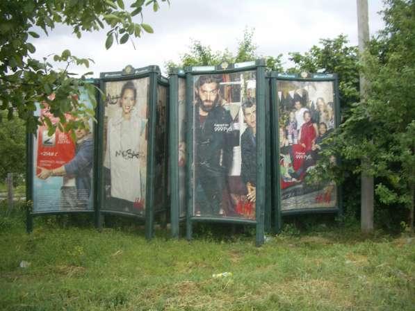 Рекламные конструкции в Краснодаре