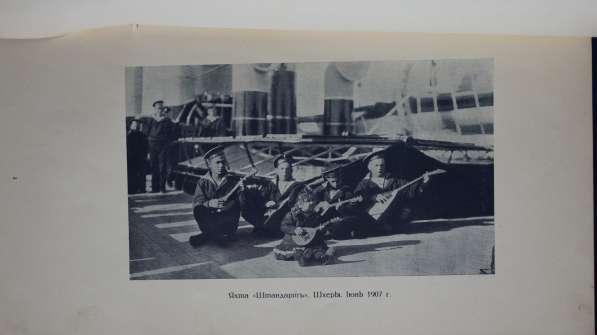 Редчайшее издание к 300-летию Дома Романовых: СПб., 1913 год в Санкт-Петербурге фото 16