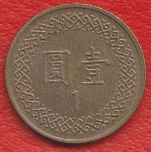 Тайвань Республика Китай 1 юань 2006 г
