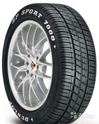 Новые комплекты Dunlop 225/55 R18 Sport 7000