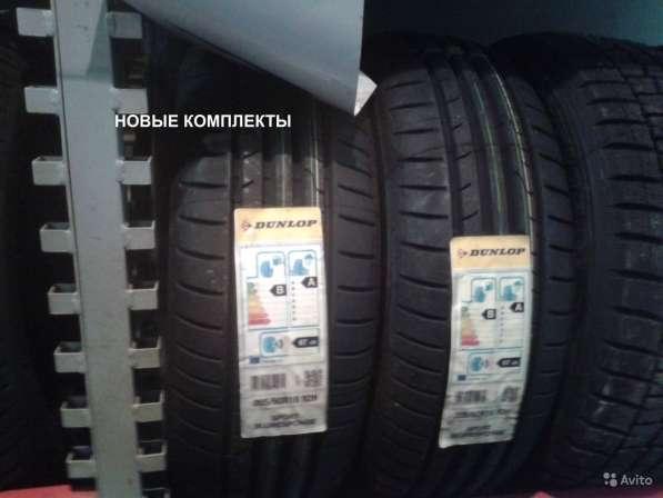 Новые Dunlop 205 55 R16 BluResponse