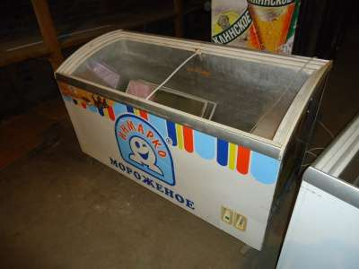 бу ларь морозильный в Екатеринбурге 1