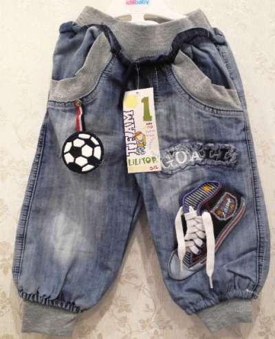 джинсы новые на мальчика