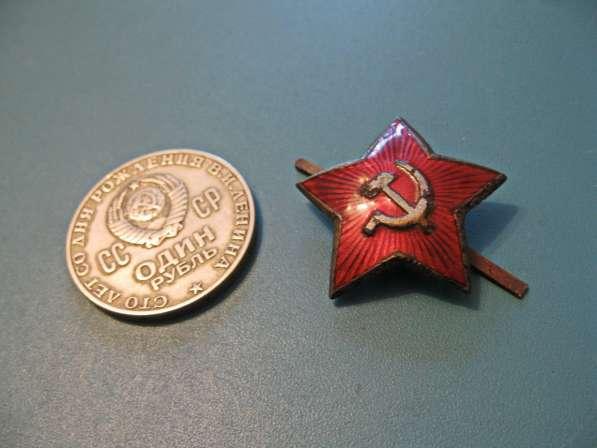 Звезда на фуражку Ркка и Советской Армии (40-50-е годы) в фото 6
