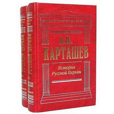 Уникальное историческое издание