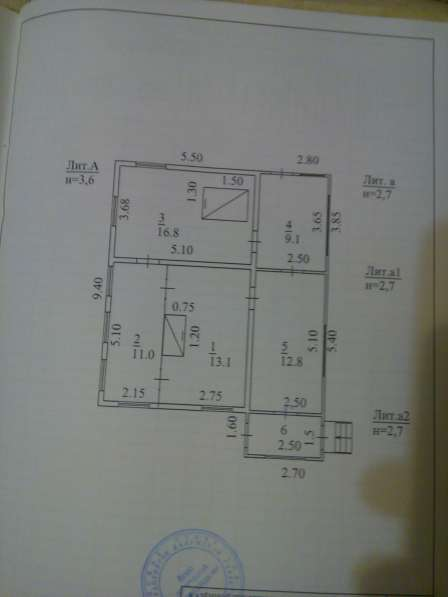 Дом в Тинино, 64 кв. м., участок 23 сотки